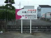 g_sakuhin-02