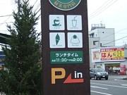 g_sakuhin-04