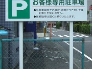 g_sakuhin-05