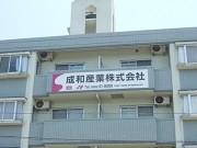 g_sakuhin-06