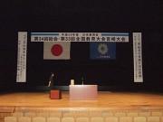 g_sakuhin-08