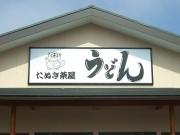 g_sakuhin-11
