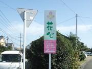 g_sakuhin-12