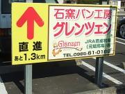 g_sakuhin-13