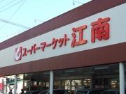g_sakuhin-16