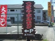 g_sakuhin-18