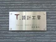 g_sakuhin-19