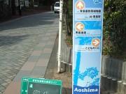 g_sakuhin-23
