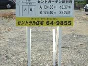 g_sakuhin-25