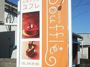 g_sakuhin-29