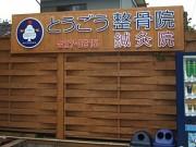 g_sakuhin-30