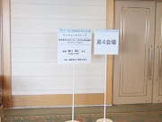 g_sakuhin-32