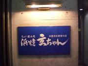 g_sakuhin-33