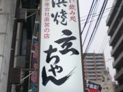 g_sakuhin-34