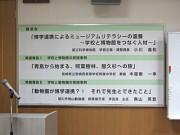 g_sakuhin-39