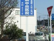g_sakuhin-42