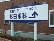 g_sakuhin-62