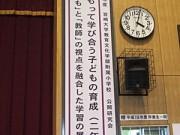 g_sakuhin-70
