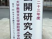 g_sakuhin-71