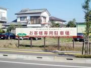jirei2005_01