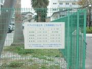 jirei2005_10