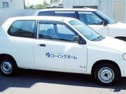 jirei2005_13