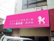 jirei2005_21