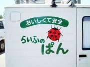 jirei2005_25