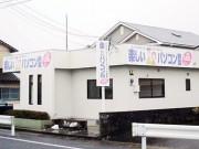 jirei2005_30