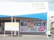 jirei2005_31