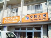jirei2005_32