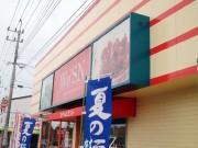 jirei2005_34