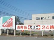 jirei2005_36