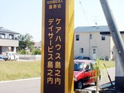 jirei2005_38