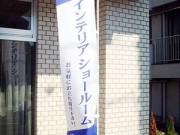 jirei2005_41
