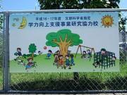 jirei2006_02