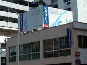 jirei2006_03