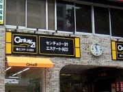 jirei2006_05