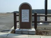 jirei2006_07