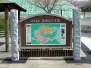 jirei2006_08