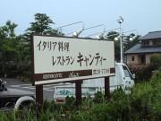 jirei2006_09