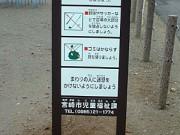 jirei2006_12