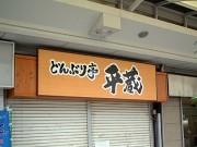 jirei2006_14