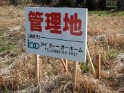 jirei2006_15