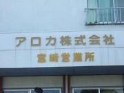 jirei2006_20