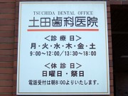jirei2006_22