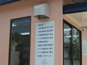 jirei2006_24