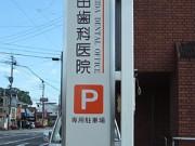jirei2006_26