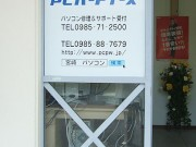 jirei2008_02