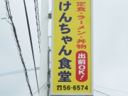 jirei2008_04
